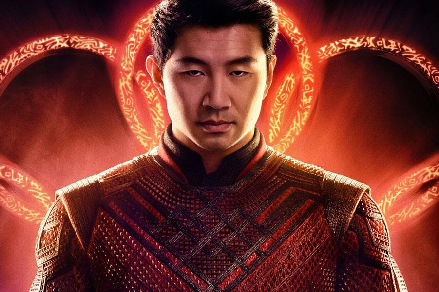 Shang-Chi Project